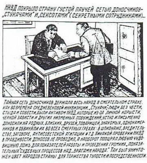 danzig baldaev drawings from the gulag pdf