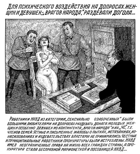 Sex gulag