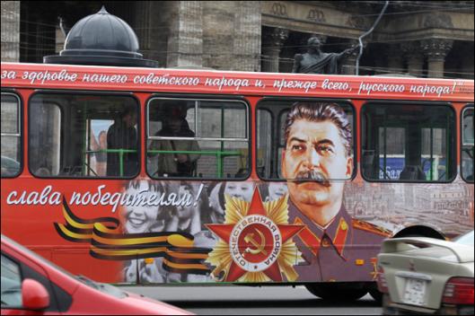 rote-unterbuss