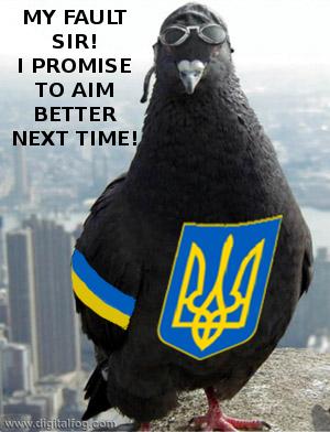 UA-pigeon