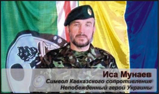 munaev
