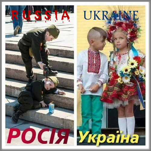 ua-ru-children